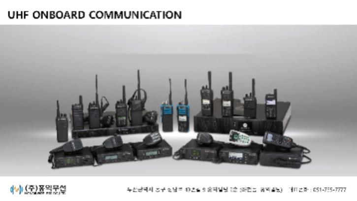 UHF ONBOARD_Page_01.jpg